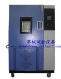 高低温湿热试验箱,高低温湿热试验机