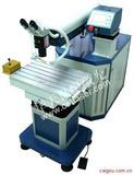 供应模具激光焊接机