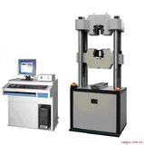 微机液压万能试验机|万能试验机厂家制造销售