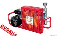 25MPA小型高压空气压缩机