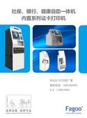 JVC CX7000再转印高清晰证卡打印机    全国供应 全国高校都在做