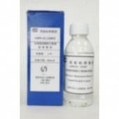 GBW(E)120095 水基液體顆粒計數器標準物質(15μm) 微粒