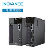 匯川SV610伺服,匯川伺服電機,廣州萬緯正規授權代理商,原裝正品