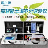 水培肥浓度检测仪