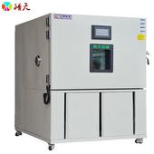 特价高低温试验箱线性快速温变试验箱技术免费