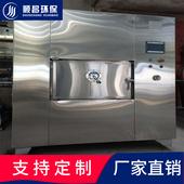干燥设备新品-微波干燥机-工业电热干燥箱