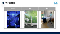 冠科智能UVC紫外线消毒灯