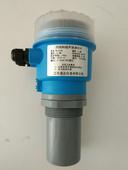 液体固体物料高度测量四线制一体式超声波液位计