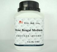 青岛日水生物品牌孟加拉红培养基11102干粉试剂