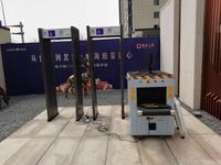 北京安檢門安檢機測溫門安檢儀安檢器出租