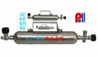 普勒/PULL系列液化石油气采样钢瓶