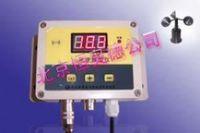 风速报警仪/风速检测仪/在线式风速仪/固定式风速计