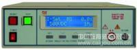絕緣電阻測試儀7200A