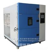 上海冷熱沖擊試驗箱價格GJB150.3【尚域】