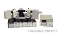 自動橢圓偏振測厚儀/橢圓偏振測厚儀/測厚儀  型號:TP-TPY-2
