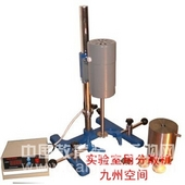 實驗室用分散機生產/型號JZ-MXDA 型