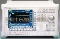 安立Anristu MS9780A
