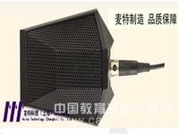 麥特-9000 界面話筒