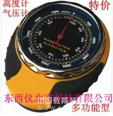 指针机械式海拔表 高度表 海拔仪 户外登山大气压表 钓鱼大气压计