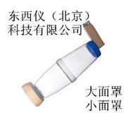筒式吸舒    产品货号: wi99788