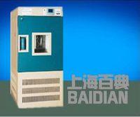 GDH-2005A高低温湿热实验箱,可作高低温实验检测之用