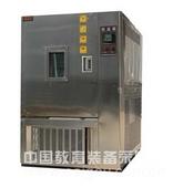 國產最好的低溫試驗箱DW-015特價促銷