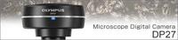 顯微數碼相機