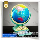 天朗紫微供应教育教学专用语音32cm地球仪摆件印象海洋  (银色支架)