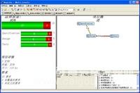 Reqtify — 需求追踪和影响分析工具