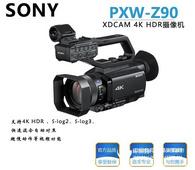 索尼PXW-Z90 XDCAM 4K HDR攝像機