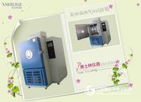 低气压试验箱两种承压方式各有什么区别