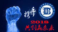上海實博 LPH-1鍋爐熱平衡實驗裝置 廠家直銷