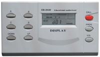 SN2001模拟语言系统:ER-2040听答学生机