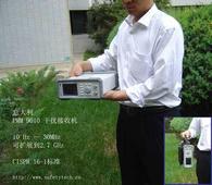 便攜式電磁干擾接收機