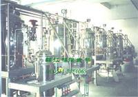 实验室气升式不锈钢发酵罐
