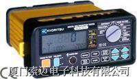6015日本共立多功能測試儀