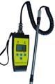 可燃气体检漏仪(氢气或甲烷)/气体检漏仪/检漏仪