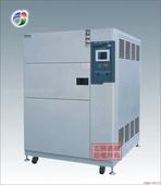 ES-66EX-L冷熱沖擊機,液槽式冷熱衝擊試験裝置