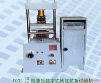 DZE-20(50型) 液压数字式砖瓦抗折试验机