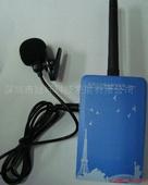 2.4G无线麦克风
