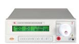 CS149N-10  CS149N-20  CS149N-30可編程數字高壓表