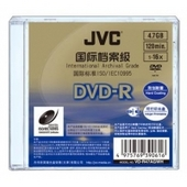 高品质可打印国际档案级光盘—单片盒装(CD),日本产
