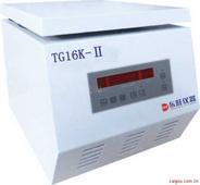 臺式高速離心機TG16K-Ⅱ