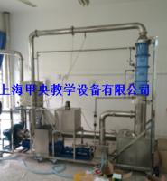 数据采集双碱法脱硫实验装置