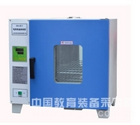 HH-B11.420-BY-Ⅱ电热恒温培养箱