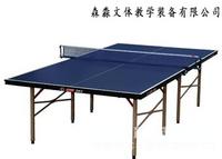 各种乒乓球台