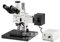 厂方热销上海上光新光学工业金相显微镜