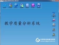 重庆万盛区电脑阅卷系统 南昊电子阅卷系统专业提供商