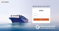 CBEC跨境电商综合实训软件