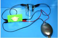 中学化学计算机数据采集处理系统实验室装备